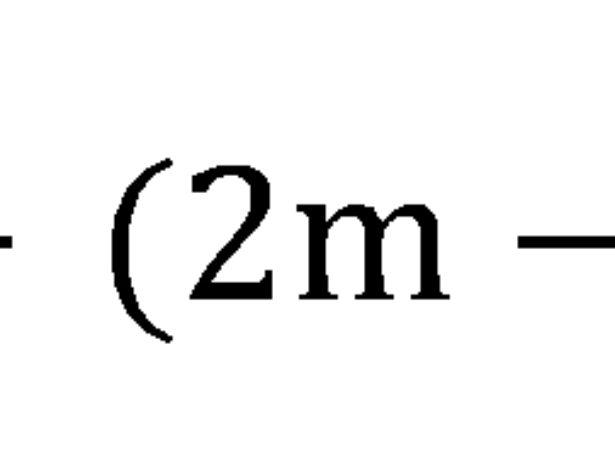 Формула Гюйгенса