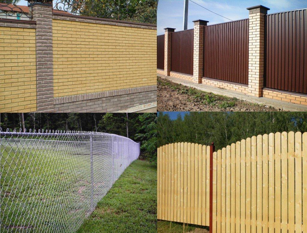 какой забор лучше сделать на даче фото него