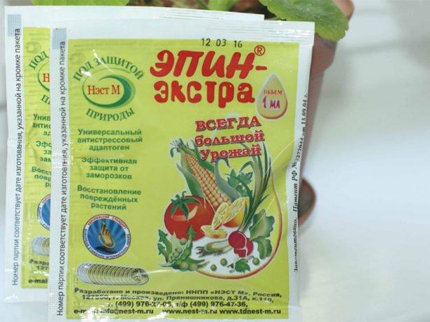 Препарат Эпин-Экстра