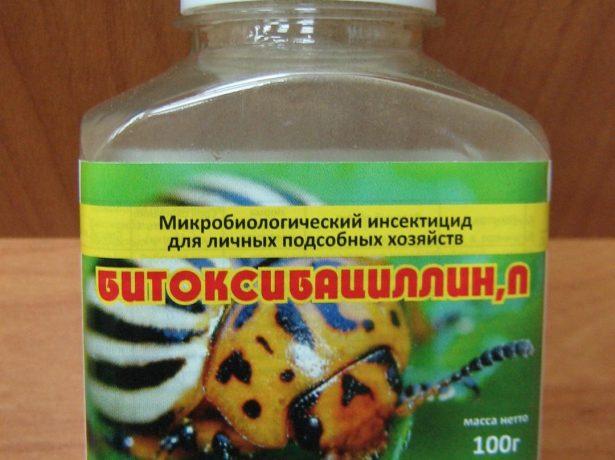 Битоксибациллин