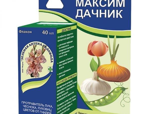 Препарат Максим