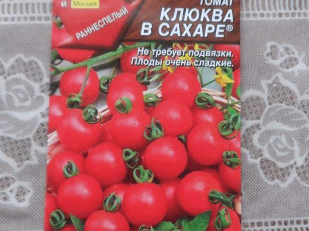 Пакет семян томатов Клюква в сахаре