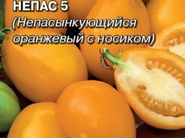 Томаты Непас 5