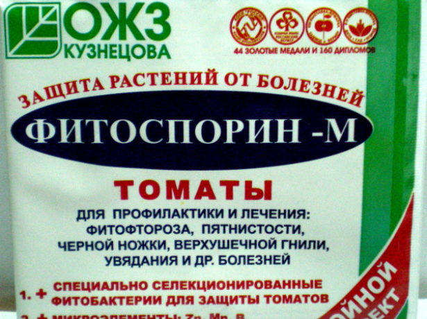 Фитоспорин-М для томатов