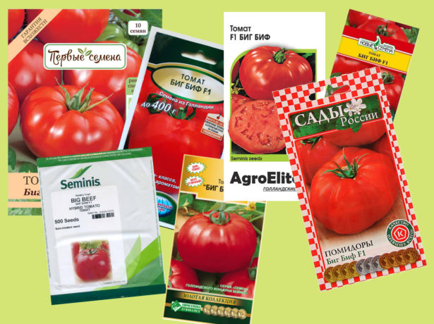 Семена помидоров Биг Биф F1