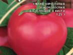 Томат сорта Пинк — красивые и вкусныеплодыпри экономии ваших сил и времени