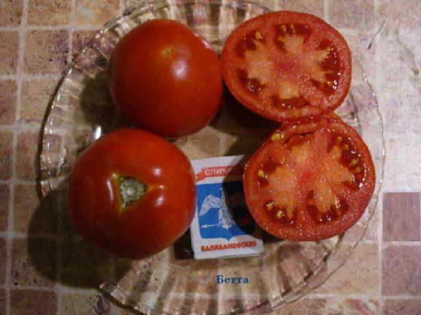 Плоды томата Бетта