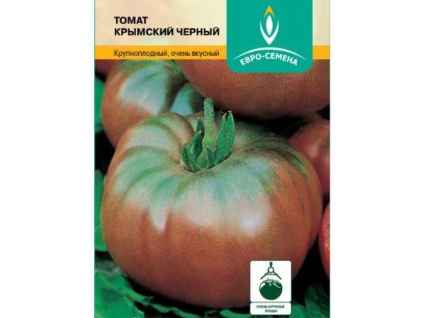 Семена томата Чёрный крымский
