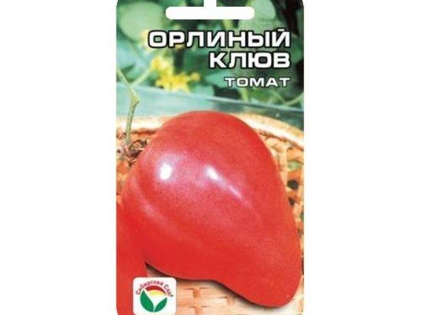 Семена томата Орлиный клюв