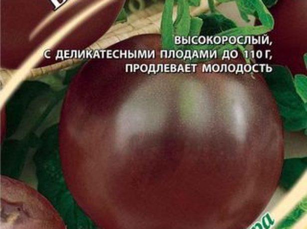 Семена томата Виагра