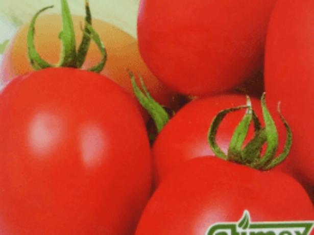 Семена томата Маруся