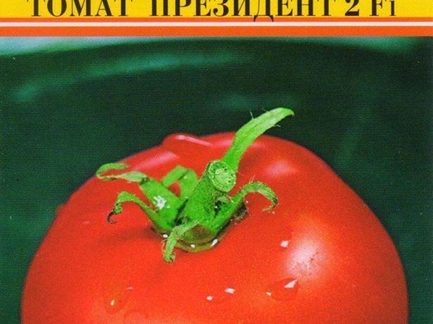 семена сорта томата Президент 2