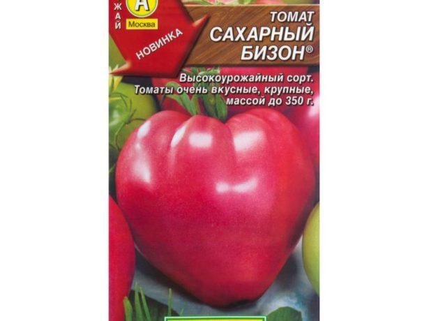 Сорт томатов Сахарный бизон