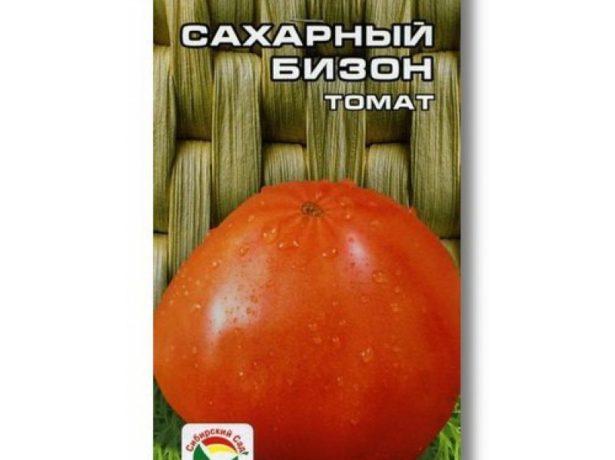 Томат сорта Сахарный бизон от фирмы «Сибирский сад»