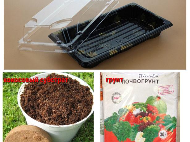 материалы для посева