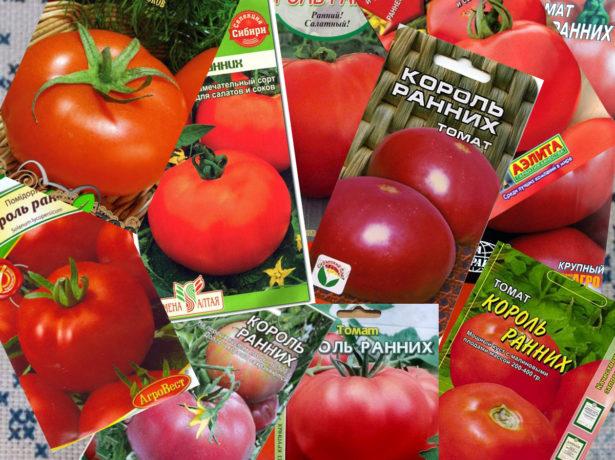 Семена томата Король ранних от разных фирм