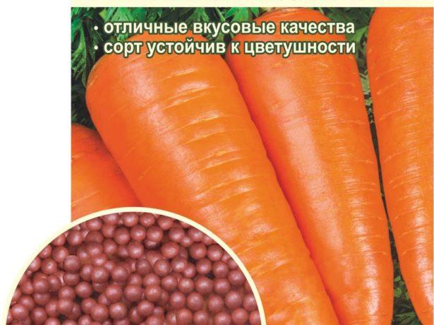 Московская зимняя А 515