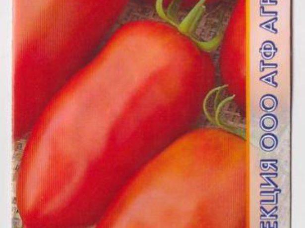 Семена томатов Ниагара от компании «Агрос»