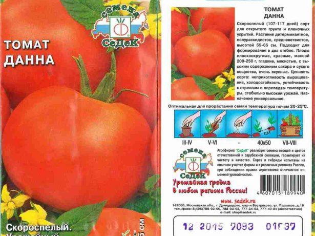 Семена томата Данна