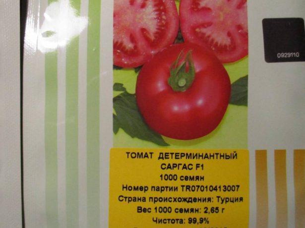 Семена томата Саргас