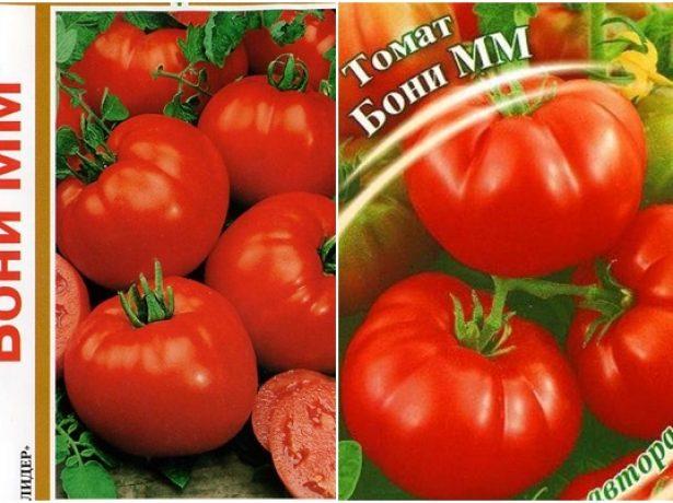 Семена и плоды томата Бони ММ