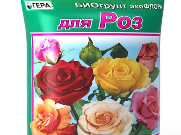Субстрат для роз