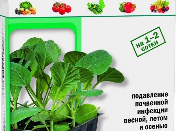 Препарат Трихоцин