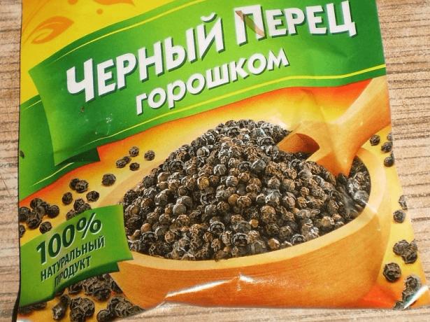 Семена чёрного перца в пакетике