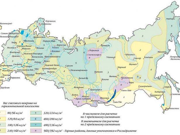 Карта средних данных о нагрузках в зависимости от региона
