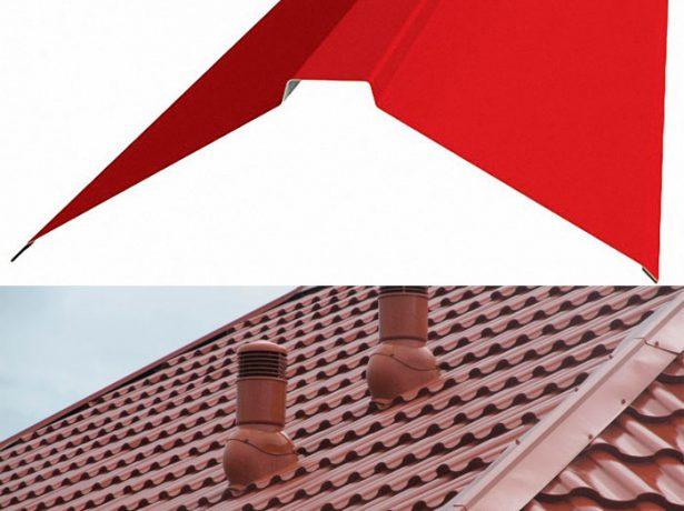 Плоский конёк для крыши