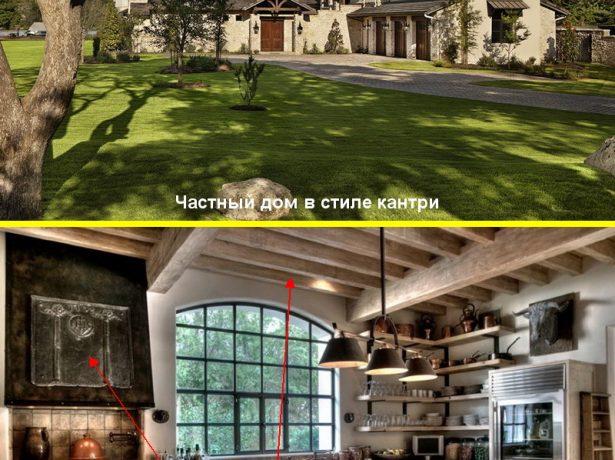 Экстерьер и интерьер дома в стиле кантри