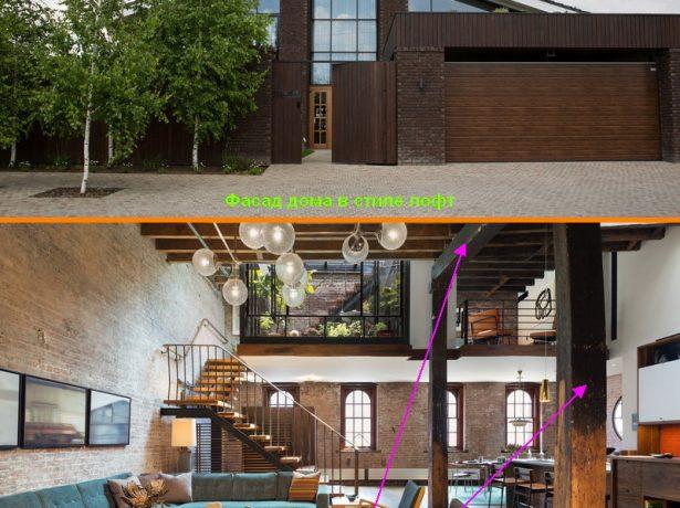 Частный дом в стиле лофт