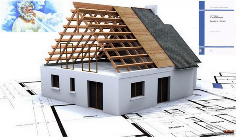 Стропильная система двускатной крыши: рассчитываем и монтируем самостоятельно