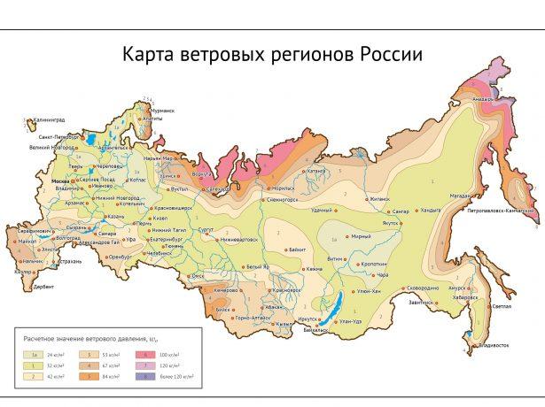 Ветровая нагрузка в регионах России