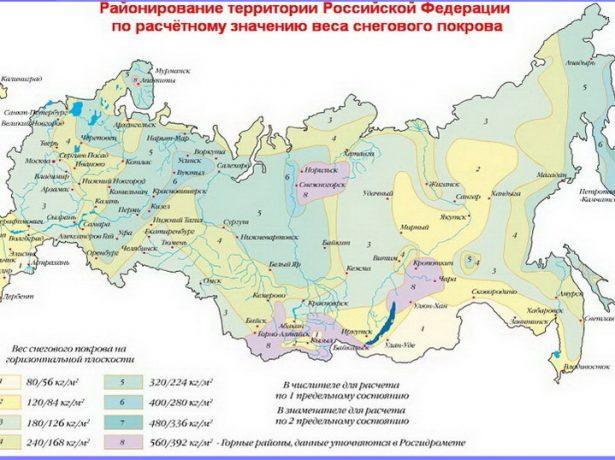 Карта распределения снеговой нагрузки по регионам