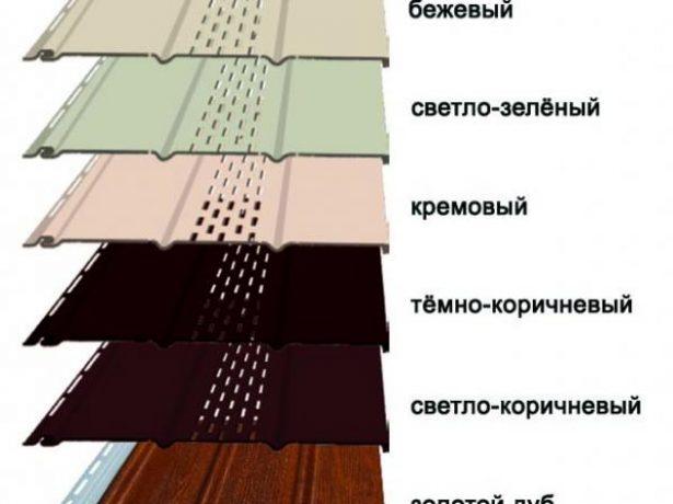 Цветовая гамма софитов