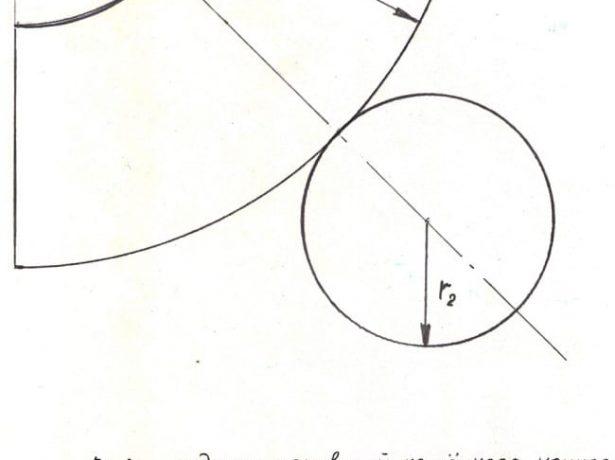 Развёртка усечённого конуса
