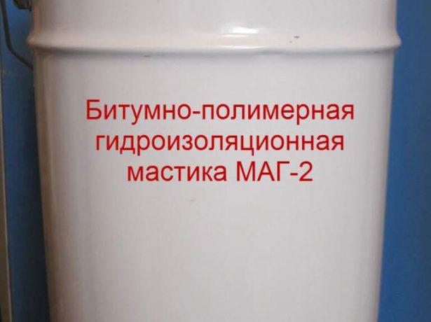 Битумно-полимерная мастика