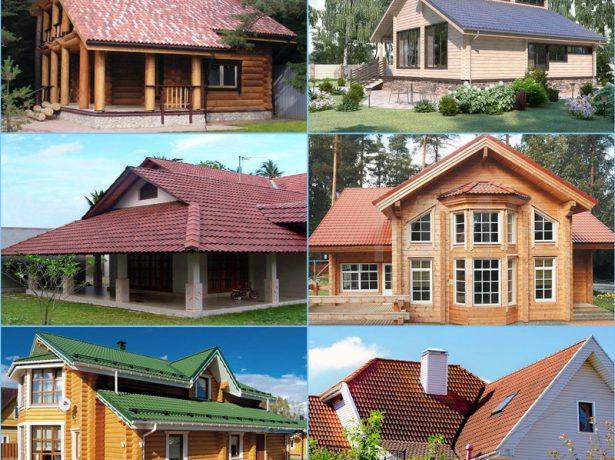 Дома из разных материалов под цементно-черепичными крышами