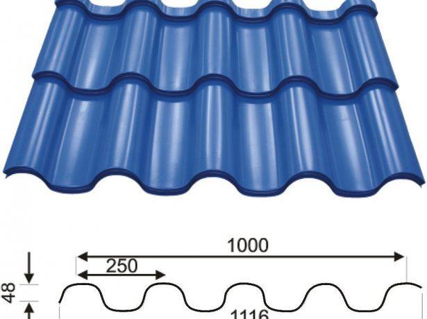Металлочерепицы с шагом волны 25 см