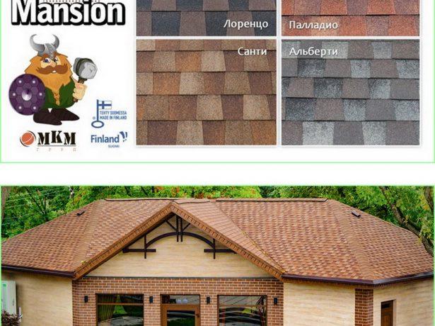 Ламинированные плитки Katepal Mansion