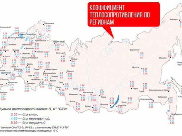 Карта теплопроводности по регионам