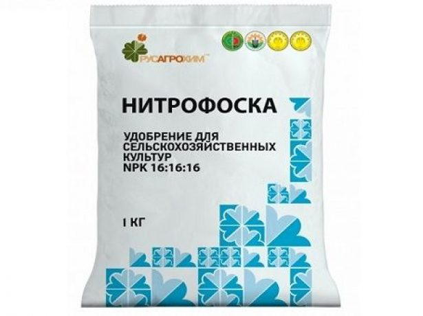 Упаковка нитрофоски