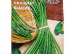 Вигна Факир