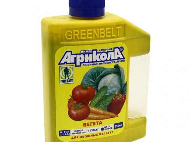 Агрикола для овощей
