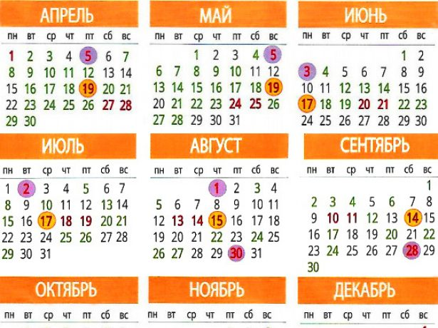 Комбинированный Лунный календарь на 2019 год