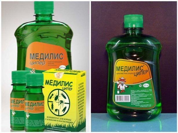 Препарат Медилис-Ципер
