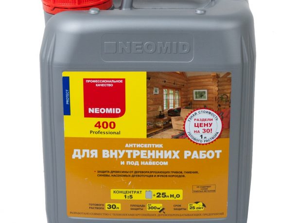 Антисептик Neomid 400