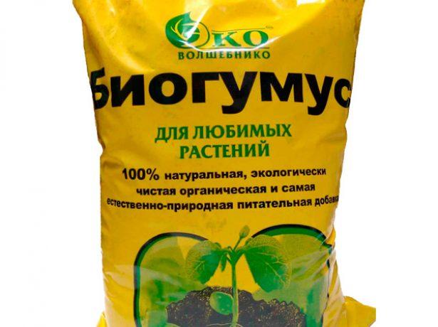 Упаковка биогумуса