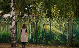 ТОП-10 народных примет про забор и их трактовка